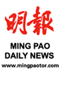 Valérie Orsoni featured in mingpao dailynews